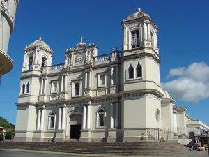 Séjours au Nicaragua