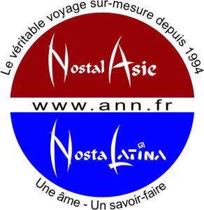 logo NANL jan 15